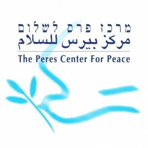 מרכז פרס לשלום