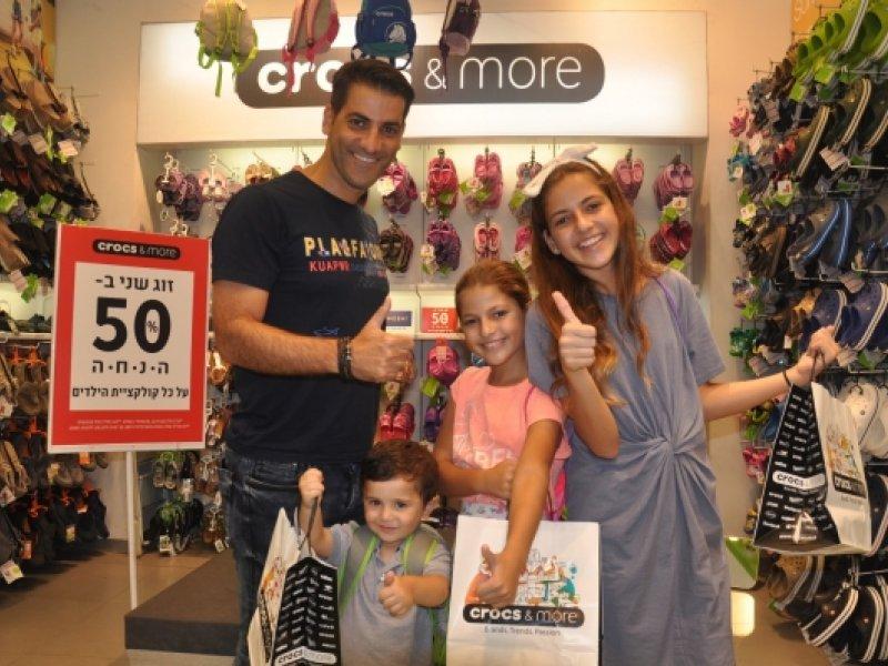 ילדי סלבריטאים קונים מקרוקס אנד מור לקראת חזרתם לב